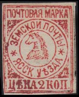 Ясский_уезд_№_1_(1879)