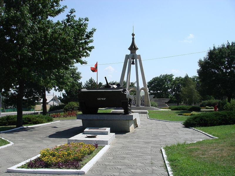 800px-Benderskii_memorial_slavy_14