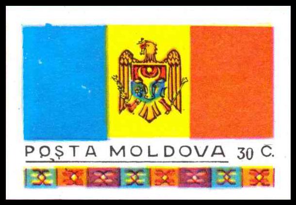 StampMoldova1991Michel3