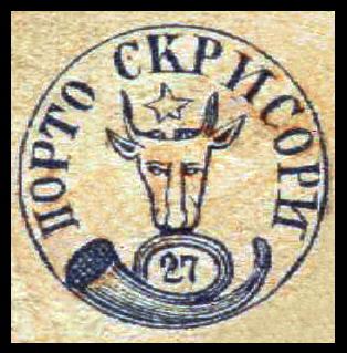 Stamp_Moldavian_Cap_de_bour_1858